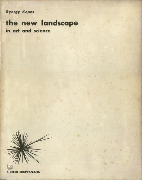 The New Landscape 造形と科学の新しい風景
