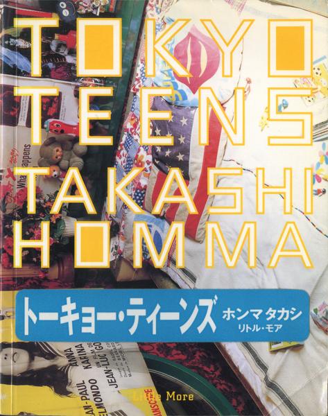 Takashi Homma: TOKYO TEENS