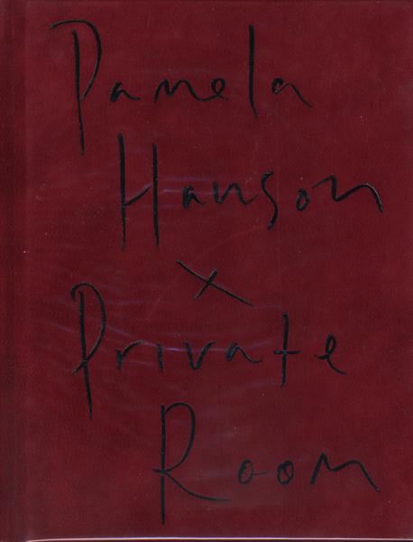 Pamela Hanson: Private Room