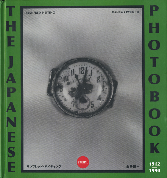 The Japanese Photobook 1912-1990