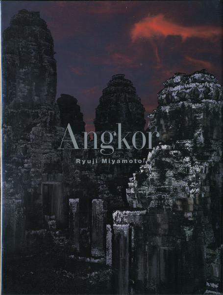 Angkor: Ryuji Miyamoto