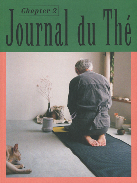Journal du The - Chapter 2