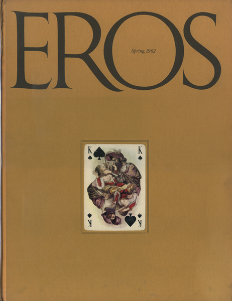 EROS  全4巻セット