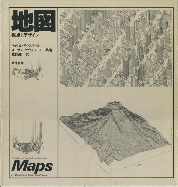 地図 視点とデザイン