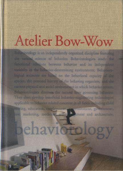 Atelier Bow-Wow / behaviorology