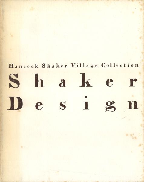 シェーカー・デザイン 展 図録