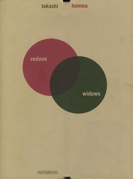 ホンマタカシ vedove widows