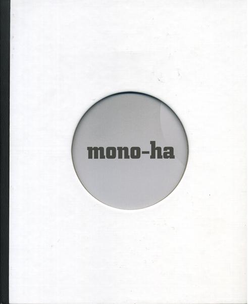 Requiem for the Sun: The Art of Mono-ha