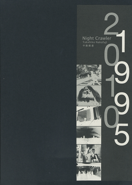 Night Crawler 1995 2010