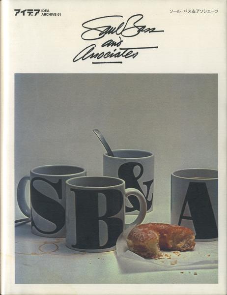 ソール・バス&アソシエーツ Saul Bass & Associates IDEA ARCHIVE 01