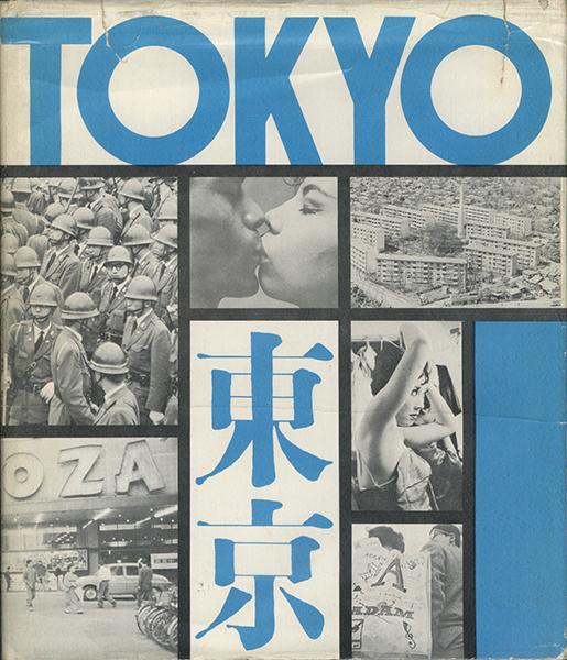 東京 TOKYO