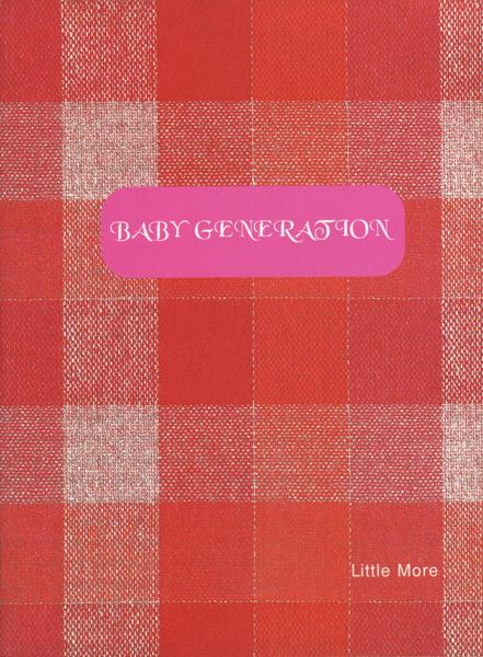 ホンマタカシ BABY GENERATION