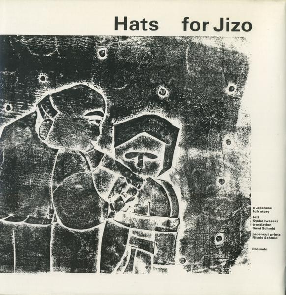 Hat for Jizo
