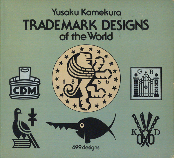 Trademark Designs of the World