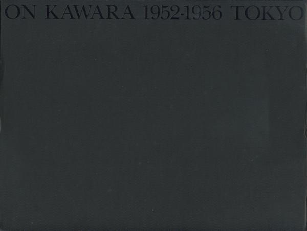 On Kawara 1952-1956 Tokyo
