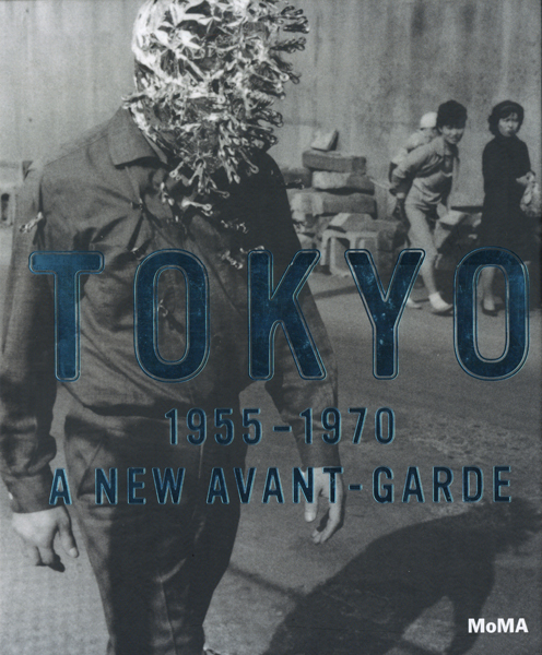 TOKYO 1955-1970 A New Avant-Garde