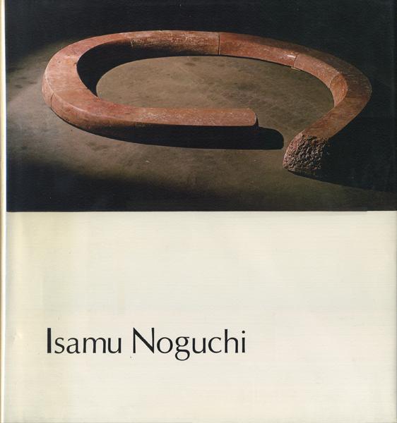 Isamu Noguchi by Sam Hunter