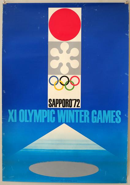 札幌オリンピック公式ポスター 第1号 [B1] 河野鷹思