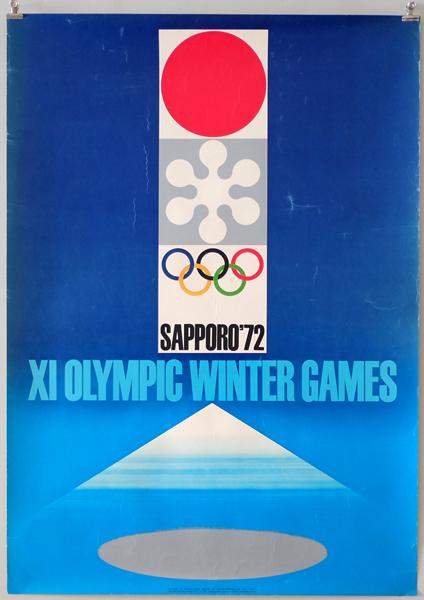 札幌オリンピック公式ポスター 第1号 [B2] 河野鷹思