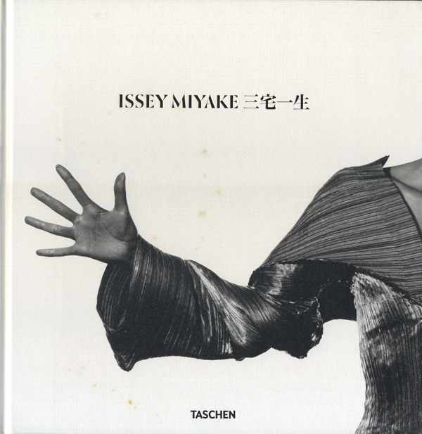 Issey Miyake 三宅一生