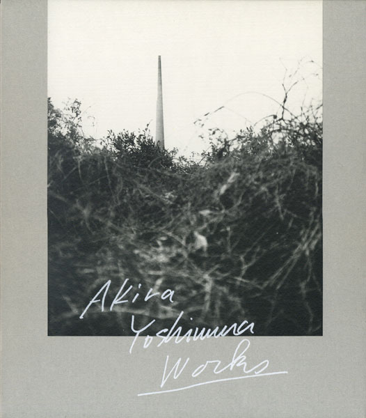 Akira Yoshimura Works 吉村朗写真集
