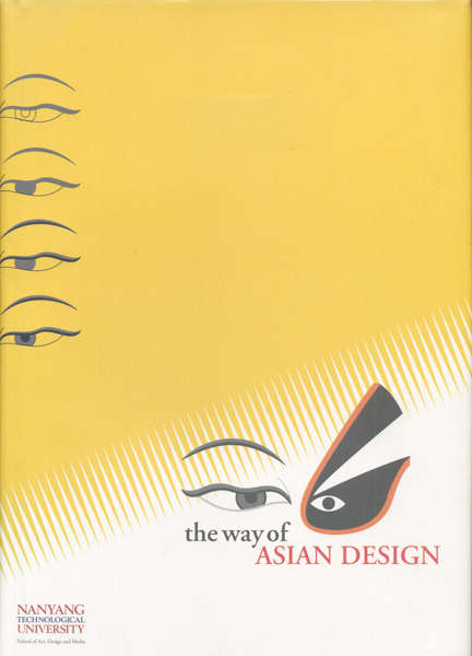 The way of Asian Design
