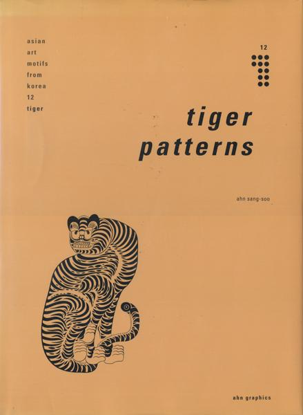 Asian art motifs from Korea 12 tigers