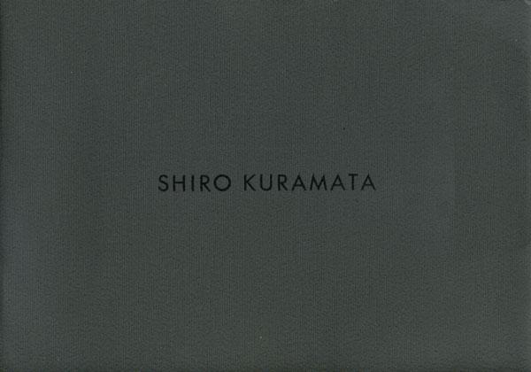 Shiro Kuramata 1987