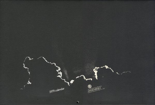 1979 calendar light and color Keiichi Tahara 光と色彩 田原桂一