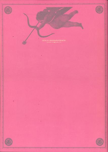 三浦印刷創業50周年記念出版 VENUS 〈URANIA PANDEMOS〉 天上のヴィーナス・地上のヴィーナス