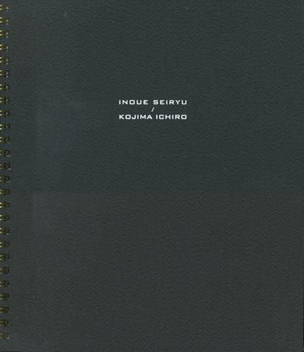 Inoue Seiryu / Kojima Ichiro
