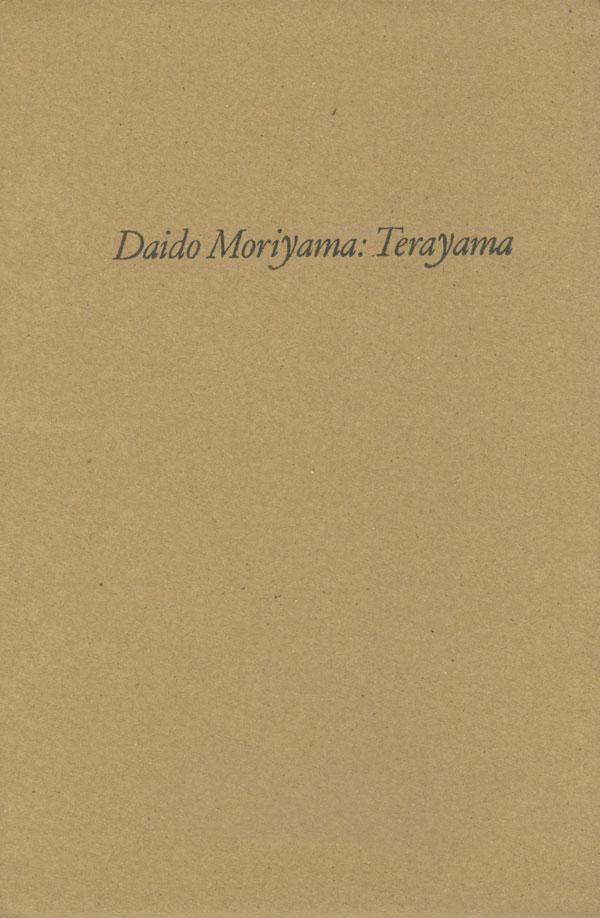 Daido Moriyama: Terayama