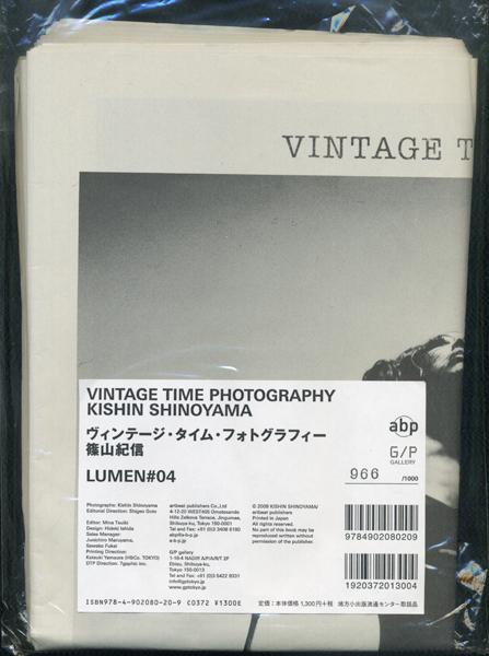 篠山紀信  ヴィンテージ・タイム・フォトグラフィー  LUMEN #04 [Signed]