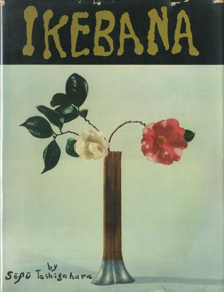Ikebana by Sofu Teshigahara