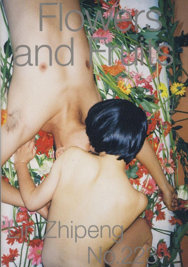 Lin Zhipeng aka No.223:  Flowers and Fruits