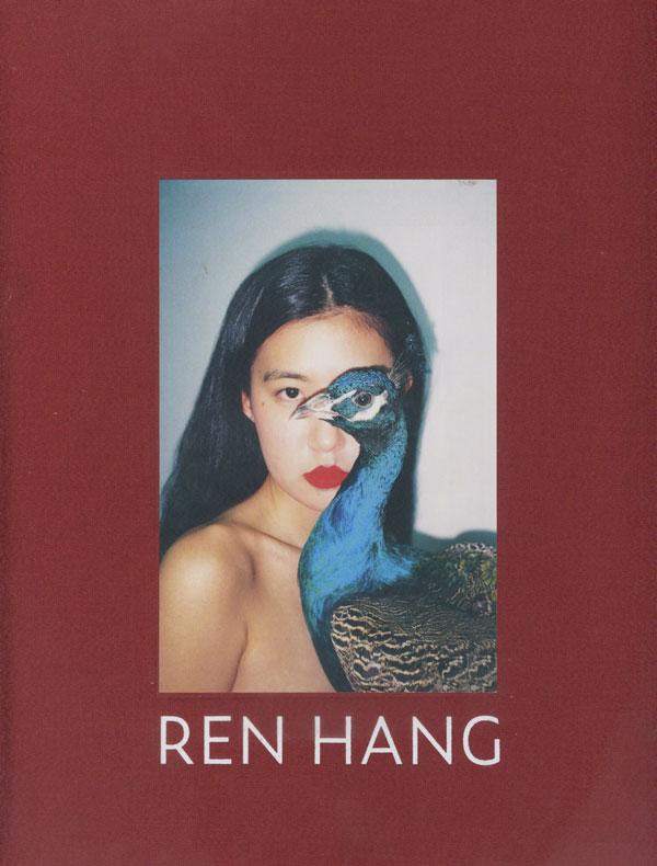 Ren Hang: For my mother