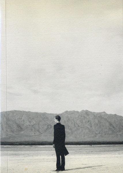 Dior Homme Winter 06-07