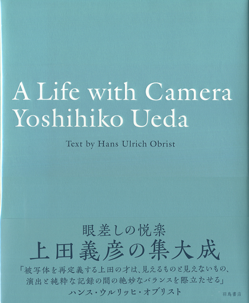 Yoshihiko Ueda: A Life with Camera