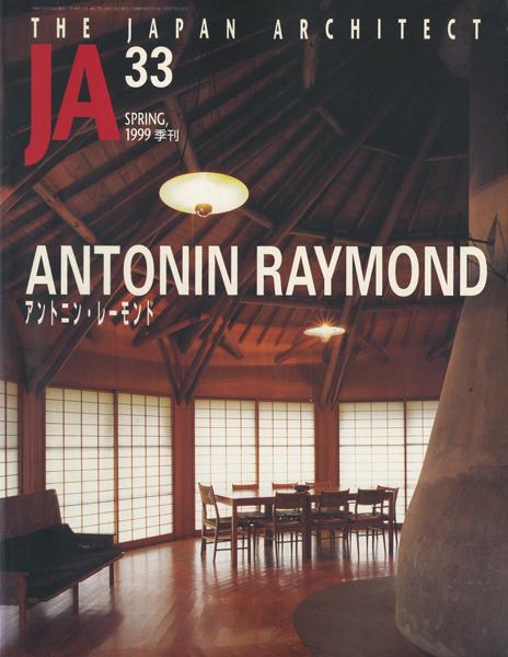 アントニン・レーモンド JA 33