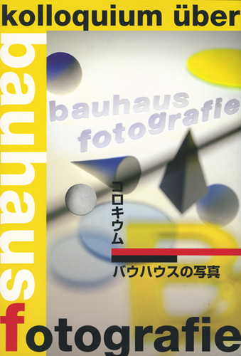 bauhaus_fotografie