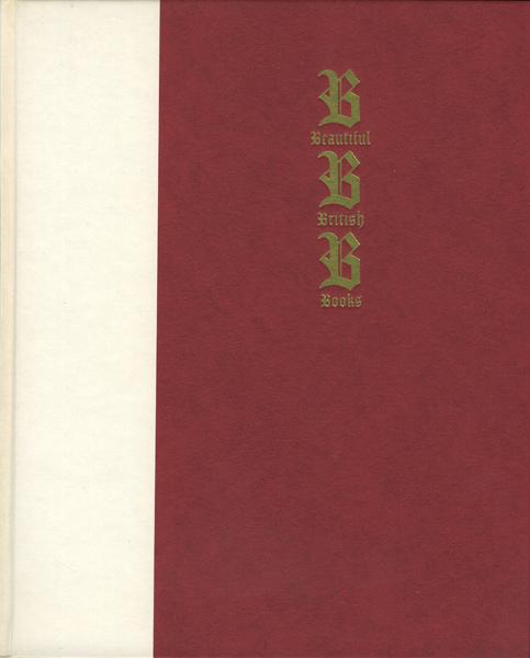 イギリスの美しい本 展 図録