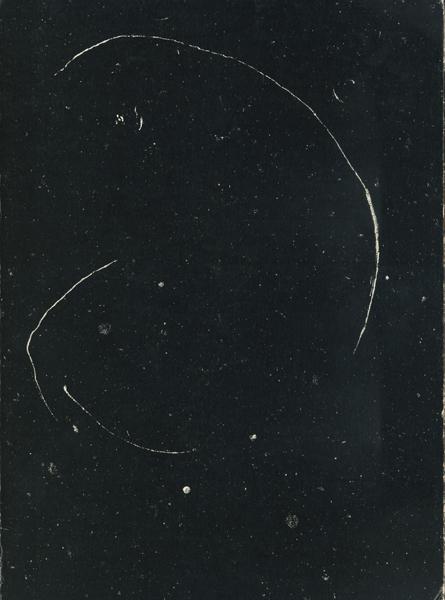 日本列島クロニクル―東松照明の50年 展 図録