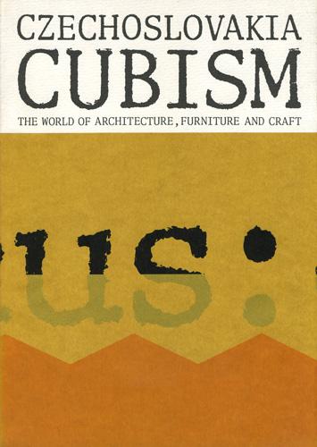 チェコスロバキア キュビズム 建築/家具/工芸の世界