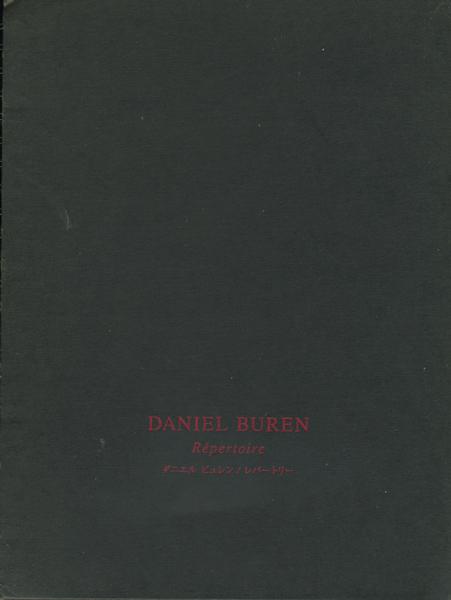 DANIEL BUREN: Repertoire