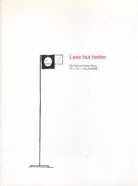 Less but better ディーター・ラムスの世界