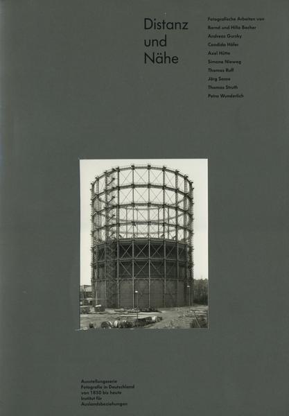ドイツ現代写真展 遠・近 図録