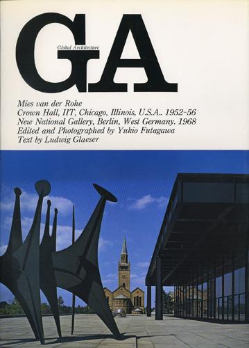 ミース・ファン・デル・ローエ GA No.14, 27 各巻