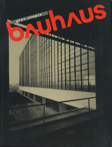 バウハウス展 ガラスのユートピア 図録