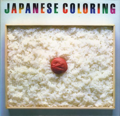 JAPANESE COLORING 日本の色彩