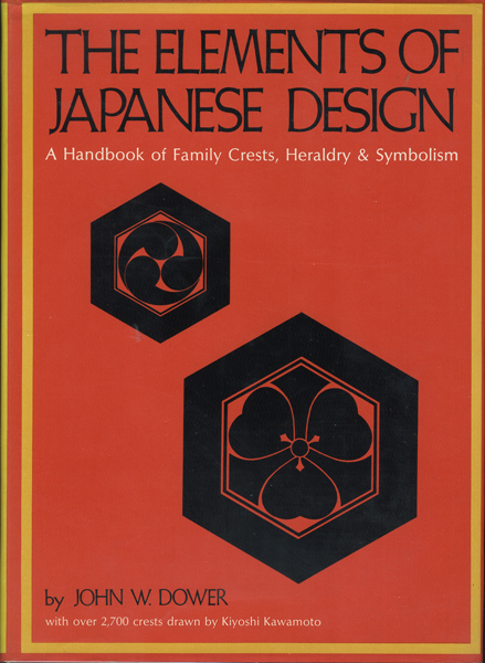 The elements of Japanese design A handbook of family crests, heraldry and symbolism